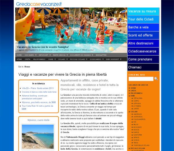 Pubblicato il nuovo sito di Greciacasevacanze.it